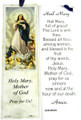 Hail Mary Laminated Bookmark with Tassel