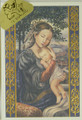 Madonna & Child Renaissance Image Christmas Cards