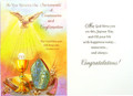 As You Receive the Sacraments of Communion and Confirmation