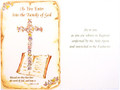 As You Enter Into the Family of God RCIA Greeting Card