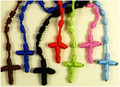 Knotted Cord Rosary