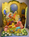 Come To The Stable 3D Nativity Calendar