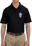 Jesus Loves You (POLO)