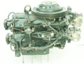 OMC Full Dressed Powerhead 40-48-50HP NEW NOS