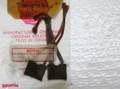 46661 Brush Kit, Starter  NEW  NOS