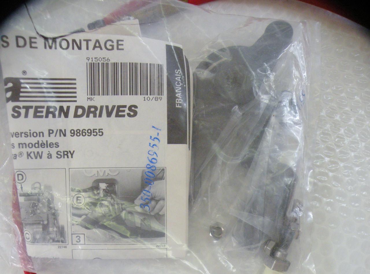 986955 OMC Cobra Sterndrive Shift Cable Assy R/B 0987662