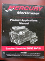 MERCRUISER PRODUCT APPLICATIONS MANUAL GAS STERNDRIVE MCM MODELS NEW
