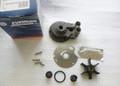 0379775 Water Pump Repair Kit, Dual Tube Housing