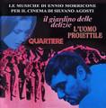 Ennio Morricone-QUARTIERE/L'UOMO PROIETTILE/IL GIARDINO