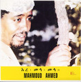 Mahmoud Ahmed-Ethiopiques-Ibex Band-Ere Mela Mela-NEW LP