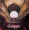 Dzyan-Mandala SWF-Session-'72-jazzy kraut prog rock-LP