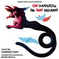 Fiorenzo Carpi-Un'anguilla da 300 milioni-'71 OST-new CD