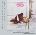 Barney Wilen,Dewan Motihar,Irene Schweizer,Manfred Schoo-Jazz Meets India-NEW CD