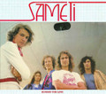SAMETI-Hungry For Love-'74 KRAUTROCK CLASSIC-NEW CD