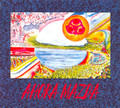 AHORA MAZDA-Ahora Mazda-'70 DUTCH SPACEY PSYCHEDELIC-NEW CD