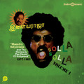 Ilaiyaraaja-SOLLA SOLLA VOL.1-Kollywood cinema-NEW LP
