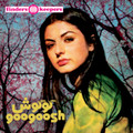 GOOGOOSH/Faegheh Atashin-s/t-70s PERSIAN IRAN-new LP