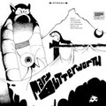 MARY BUTTERWORTH-S/T-'69 west coast psychedelic rock-NEW CD