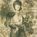 Freedoms Children-Battle Hymn Of The Broken Hearted Horde-NEW CD SHADOKS