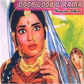 Doob Doob O'Rama 1-70s Film Songs From Bollywood-new CD 5692