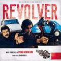 Ennio Morricone-Revolver-DARK OBSCURE '72 OST Italian crime-thriller-NEW LP
