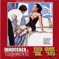 Renato Serio-Innocenza e turbamento-OST-NEW CD