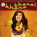 V.A.-Khana Khana:Funk,psychedelia pop Iranian pre-revolution generation-NEW 2LP