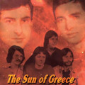 SUN OF GREECE-SUN OF GREECE-70s Greek hard psychedelic progressive-NEW LP
