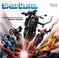 Stelvio Cipriani-Speed Driver(Grip)-NEW CD