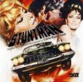 Carlo Rustichelli-Stuntman-60s ITALIAN OST-NEW CD