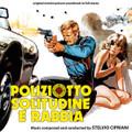 Stelvio Cipriani-Poliziotto solitudine e rabbia-'80 OST-NEW CD