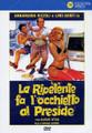 Annamaria Rizzoli-La Ripetente Fa L'Occhietto Al Preside-80 ITALIAN SEXY-NEW DVD