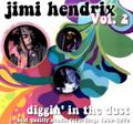 Jimi Hendrix-Diggin'In The Dust VOL.2-unreleased-'69/70-NEW LP