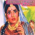 V.A.-Doob Doob O'Rama 1-70s Film Songs From Bollywood-new CD