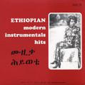 Mulatu And Others-Ethiopian Modern Instrumentals Hits-NEW LP 180g