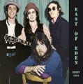 East Of Eden-Essen 1970-UK progressive rock-NEW LP