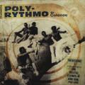 Orchestre Poly Rythmo De Cotonou-Skeletal Essences Afro Funk '69-80-PROMO CD