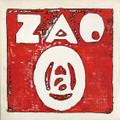 ZAO-Z = 7 L  - '73  French Jazz-Rock,Prog Rock-NEW LP