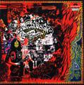 La Revolucion de Emiliano Zapata-HOY-'72 Mexican Psych-NEW CD MINI LP REPL