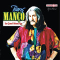 BARIS MANCO-SARI CIZMELI MEHMET AGA-Turkish Psych Rock-NEW LP