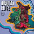Dharma Blues-Dharma Blues Band-'67 British blues-NEW LP