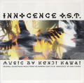 Kenji Kawai-Ghost in the Shell 2-Innocence O.S.T.-Mamoru Oshii-NEW LP
