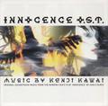 Kenji Kawai-Ghost in the Shell 2-Innocence O.S.T.-Mamoru Oshii-NEW LP
