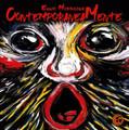 Ennio Morricone/Gruppo di Improvvisazione Nuova Consonanza–ContemporaneaMente-LP