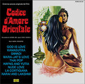 Blue Marvin Orchestra-Codice D'Amore Orientale-'74 OST PSYCH JAZZ-NEW LP+CD