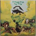 Dr. Strangely Strange-Heavy Petting-'69 Folk Rock,Psychedelic Rock-NEW LP