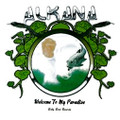 Alkana-Welcome To My Paradise-'74 Psychedelic Prog Hard Rock-NEW LP