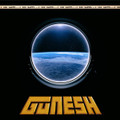 Gunesh-Вижу Землю | I See Earth-'84 Turkmenian Jazz-Rock,Fusion-NEW LP