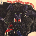 Blues Creation-Demon & Eleven Children-'71 Japan heavy psych bluesy hard rock-LP