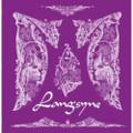 LANGSYNE-Lang'syne 2-'70s Acid Folk-Haunting Psych KRAUTROCK-NEW LP